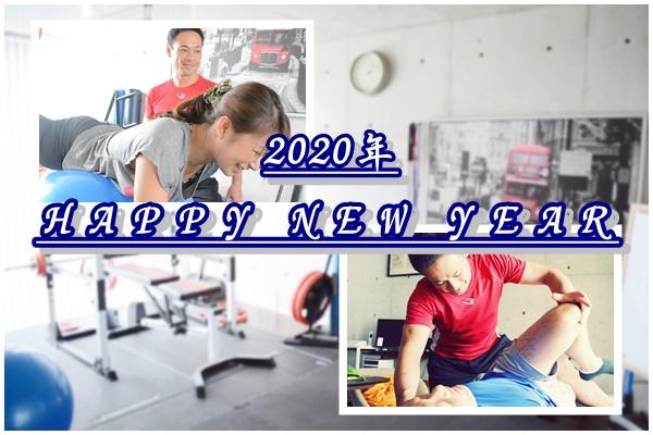 2020年デザイン2